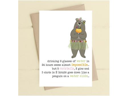 Card Water
