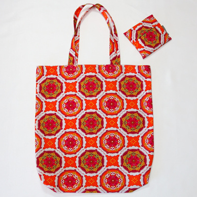 carry pouch | orange mosque