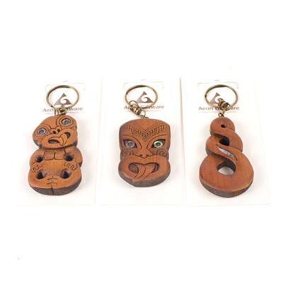 Carved Key Rings