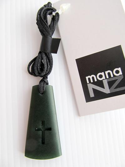 CFX2 Toki Cross on black cord.