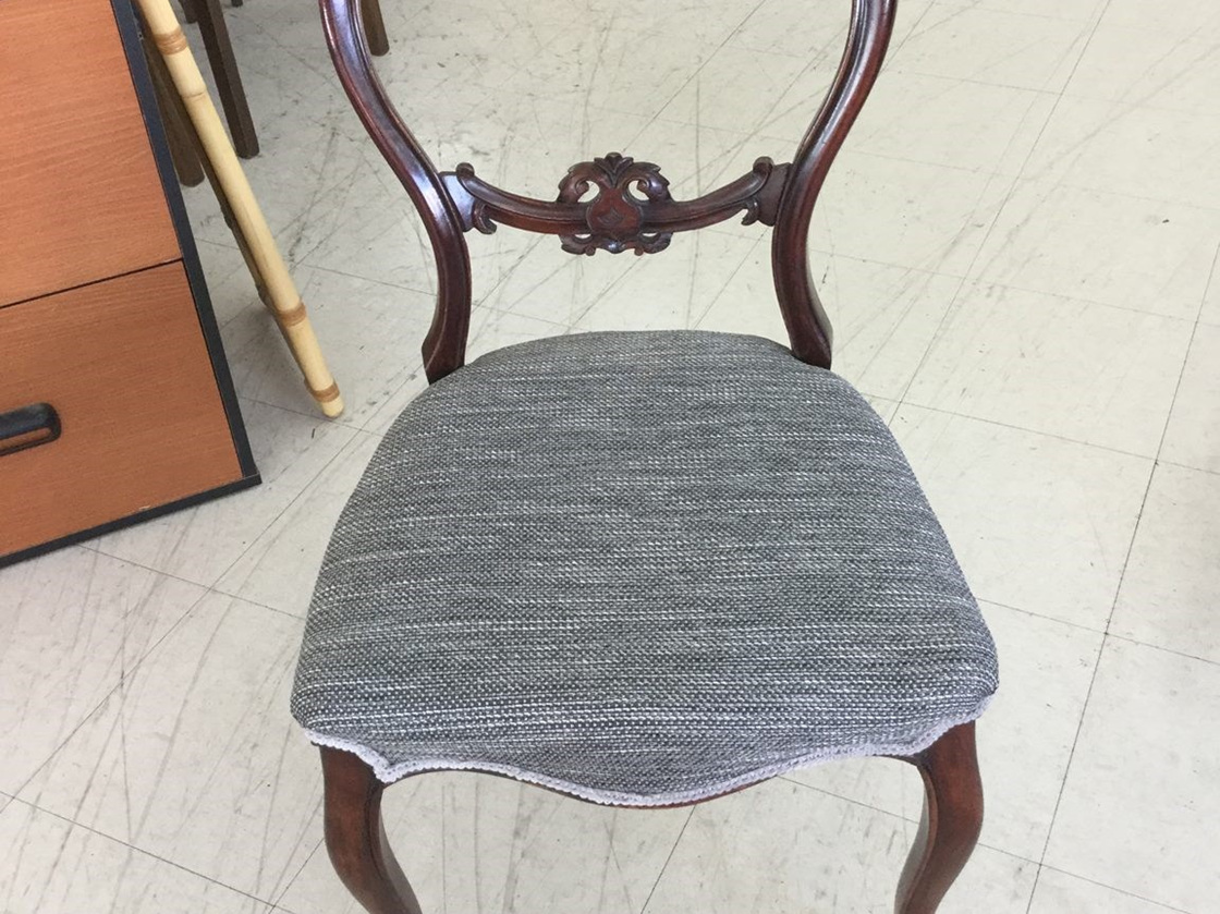 Balloon Backed Chair