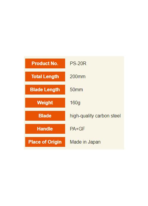 Chikamasa PS-20R lightweight secateurs