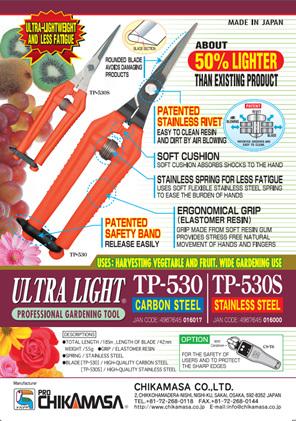 Chikamasa TP-530 ultra-lightweight scissors/secateurs