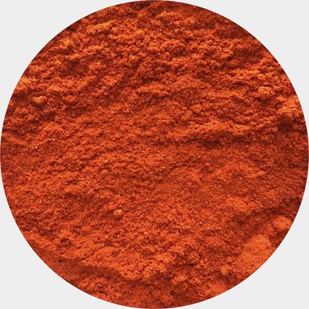 Chili Blend (mild)