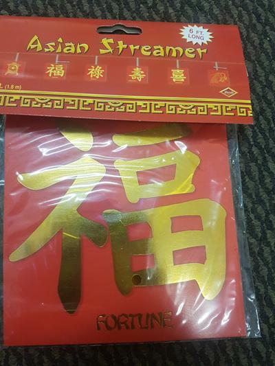 Chinese New Year banner - 1.8m