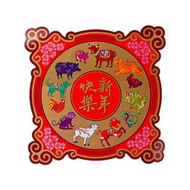Chinese New Year cutout