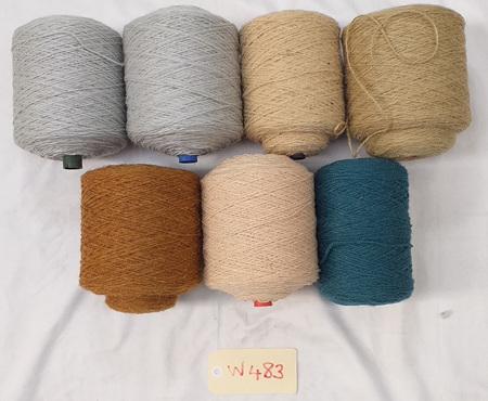 Coarse Craft Yarn Assorted Colours  W-483
