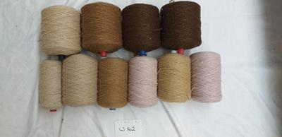 Coarse Craft Yarn County Tones W-162
