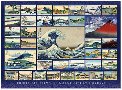 Cobble Hill 1000 Pieces Jigsaw Puzzle: Hokusai Collage