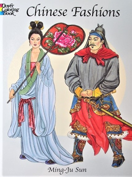 Colouring Book - Chinese Fashions