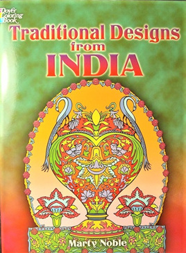 Colouring Book - Traditional Designs from India