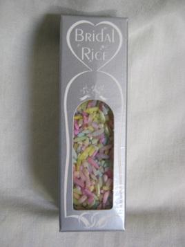 Confetti - Multicoloured Bridal Rice x 2 packs