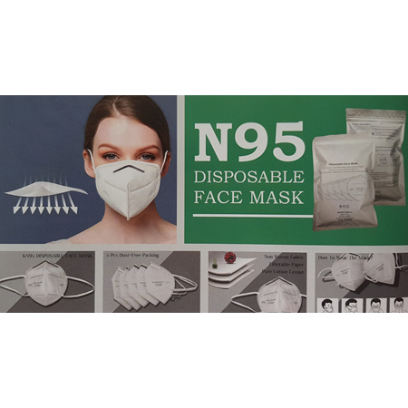 .KN95 Mask (5 pack) PANDEMIC