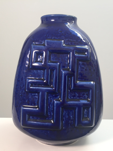 Cool Blue Carstens West German Pottery Vase