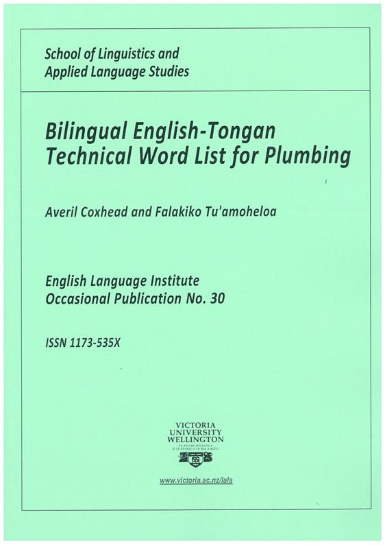 Coxhead Bilingual Plumbing List