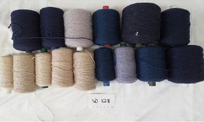 Coarse Craft Yarn Blue Tones W-128