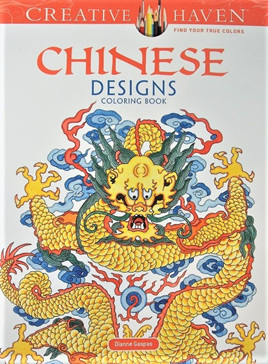 Creative Haven Colouring Book - Chinese Designs