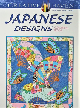 Creative Haven Colouring Book - Japanese Designs