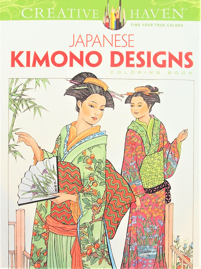 Creative Haven Colouring Book - Japanese Kimono Designs