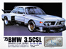 Microace 1/24 BMW 3.5 CSL 1975