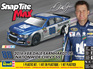 Revell 1/24 Nationwide Chevy SS 88 Race Car (Dale Earnhardt Jr) (Snap)