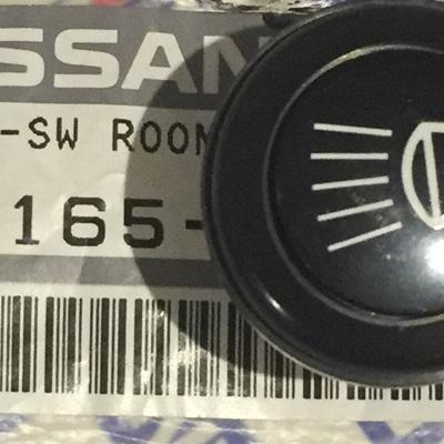 Datsun 1200 620 Headlight Knob