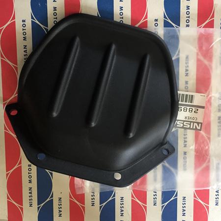 Datsun 1200 B110 B120 Wiper Motor Cover