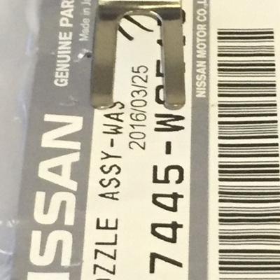 Datsun 1200 Washer Nozzle / Clip / Hose