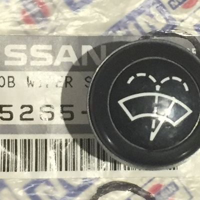 Datsun 1200 Wiper Knob