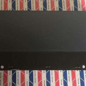 Datsun B110 1200 Glove Box Inner