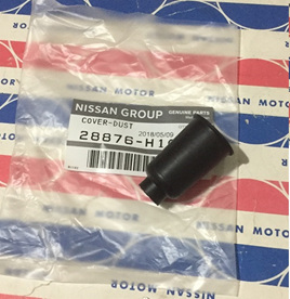 Datsun B110 Wiper Pivot Rubber Boot