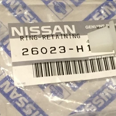 Datsun Headlight Adjuster Grommet / Pocket - 1200