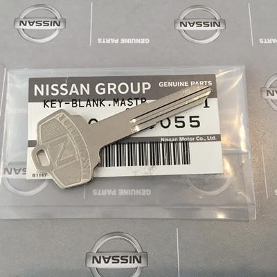 Datsun Keys