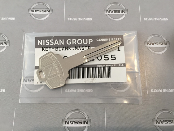 Datsun Key
