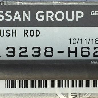 Datsun Push Rod