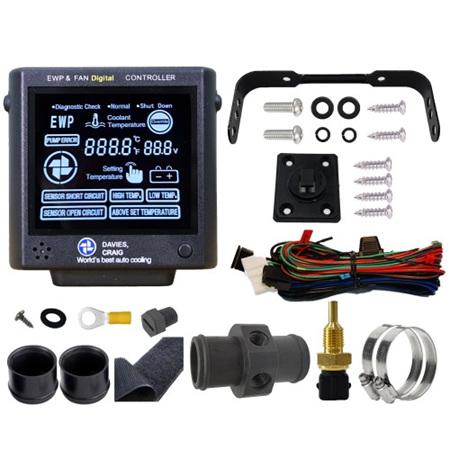 Davies Craig EWP & Fan Digital Controller Kit DC8002