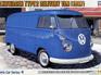 Hasegawa 1/24 Volkswagen Type 2 Delivery Van (1967)