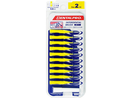 DENTALPRO ID Brush Size 2 Yellow