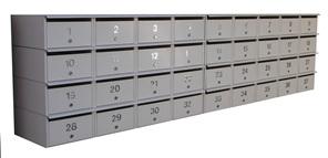 Designer Apartment Letterbox