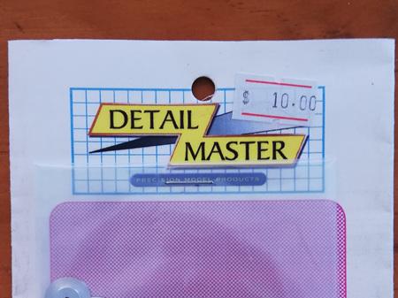 Detail Master DM3263 Complete Break System (Rear)