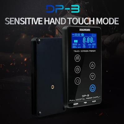 Dragonhawk Digital Power Supply