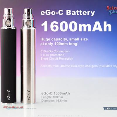 eGo-C 1600mAh Battery