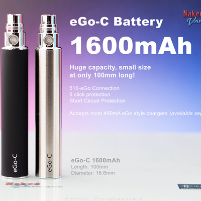 eGo-C 1600mAh Battery
