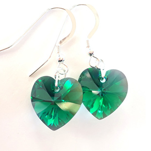 Emerald 14mm