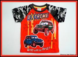 """Extreme Racing"""