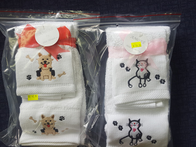 Face Cloth and Hand Towel Set