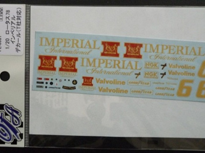 F'artefice 1/20 Imperial Decals for alternate version of Lotus 78
