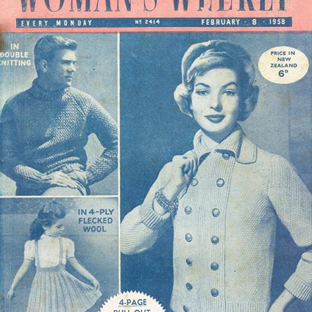 February 1958 Editions