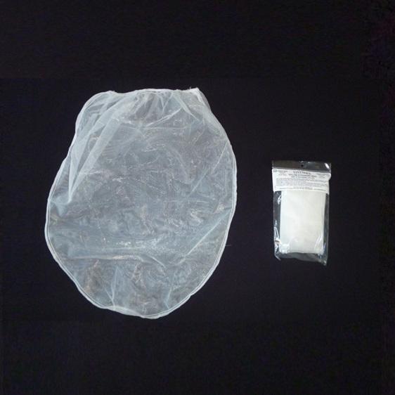 Fine Large Nylon Straining Bag
