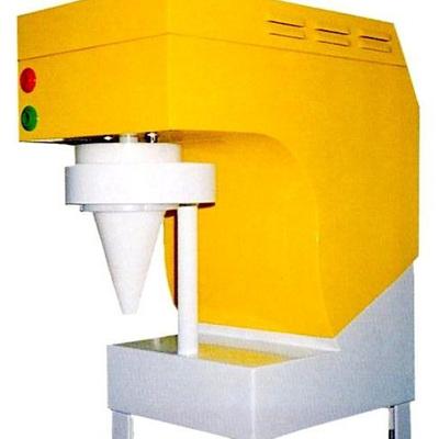 Flavorama Ice Cream Machine